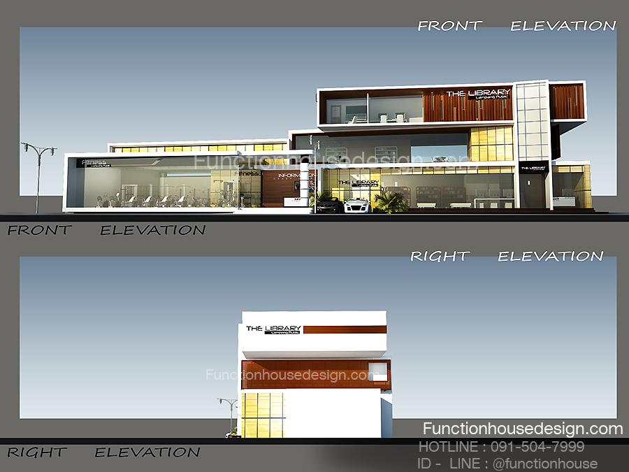 ออกแบบโครงการห้องสมุดประชาชน โดย Functionhouse