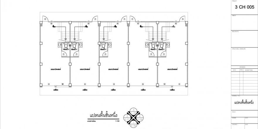 แบบอาคารพาณิชย์สไตล์  Modern   สามชั้น 5คูหา Create Design house and decorate