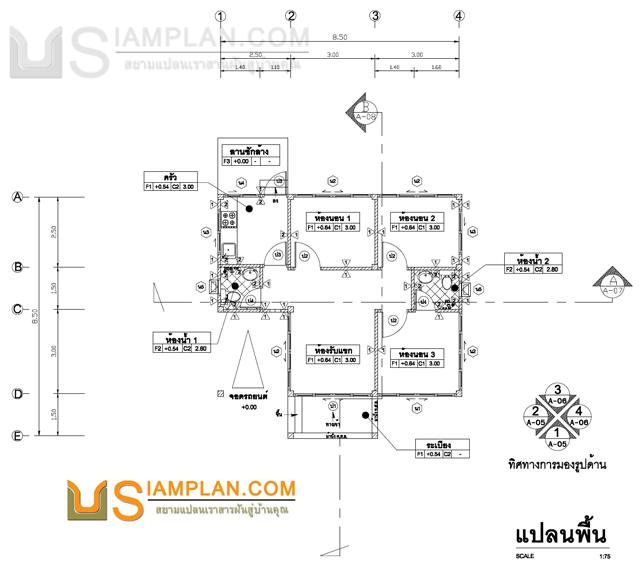 แบบบ้านอยู่ได้หลายคน (รหัส FP008) บ้านชั้นเดียว 3 ห้องนอน, 2 ห้องน้ำ พื้นที่ใช้ซอย 64 ตารางเมตร © siamplan.com