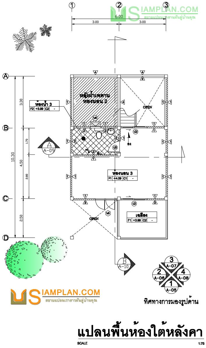 แบบบ้านอยู่กับนะโม (รหัส FP016) บ้านชั้นครึ่ง 3 ห้องนอน, 2 ห้องน้ำ พื้นที่ใช้ซอย 124 ตารางเมตร © siamplan.com