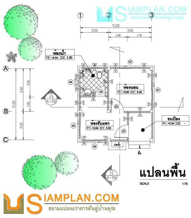 แบบบ้านอยู่ต่อเลยได้ไหม (รหัส FP013) บ้านชั้นเดียว 1 ห้องนอน, 1 ห้องน้ำ พื้นที่ใช้ซอย 25 ตารางเมตร © siamplan.com