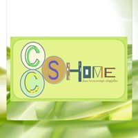 รับสร้างบ้านและออกแบบ ccs home นครปฐม ราชบุรี และปริมณฑล