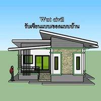 รับเขียนแบบ ออกแบบบ้าน ประหยัด ราคาถูก